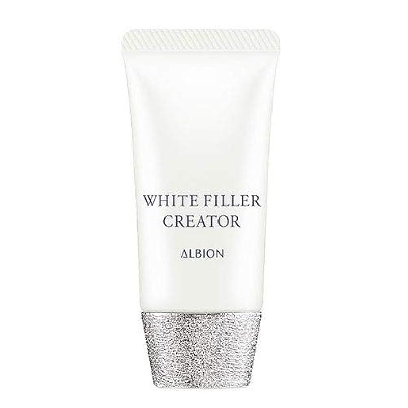 解体する鋸歯状空白アルビオン ホワイトフィラー クリエイター SPF35?PA+++ 30g -ALBION-