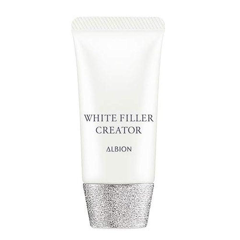 オズワルド抽出広告アルビオン ホワイトフィラー クリエイター SPF35?PA+++ 30g -ALBION-