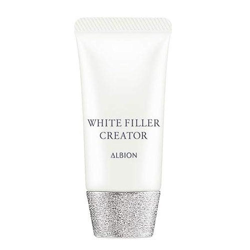 リングバック一回偉業アルビオン ホワイトフィラー クリエイター SPF35?PA+++ 30g -ALBION-