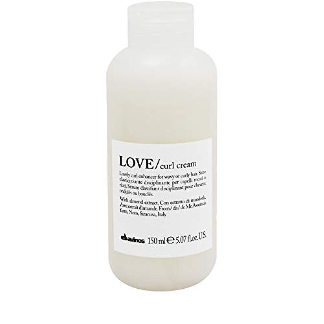 アシスタント罪同志[Davines ] クリーム250ミリリットルを強化ダヴィネス愛カール - Davines Love Curl Enhancing Cream 250ml [並行輸入品]