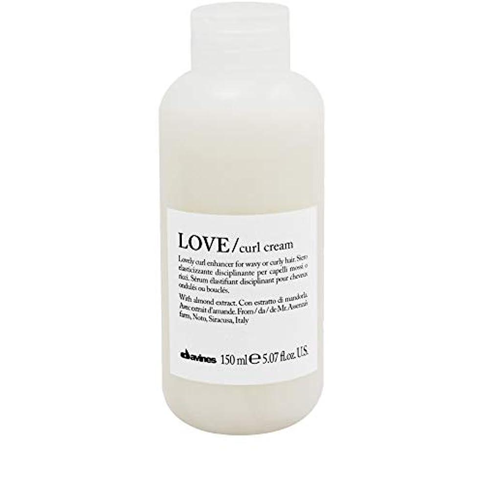 アルミニウムアルミニウム政治的[Davines ] クリーム250ミリリットルを強化ダヴィネス愛カール - Davines Love Curl Enhancing Cream 250ml [並行輸入品]