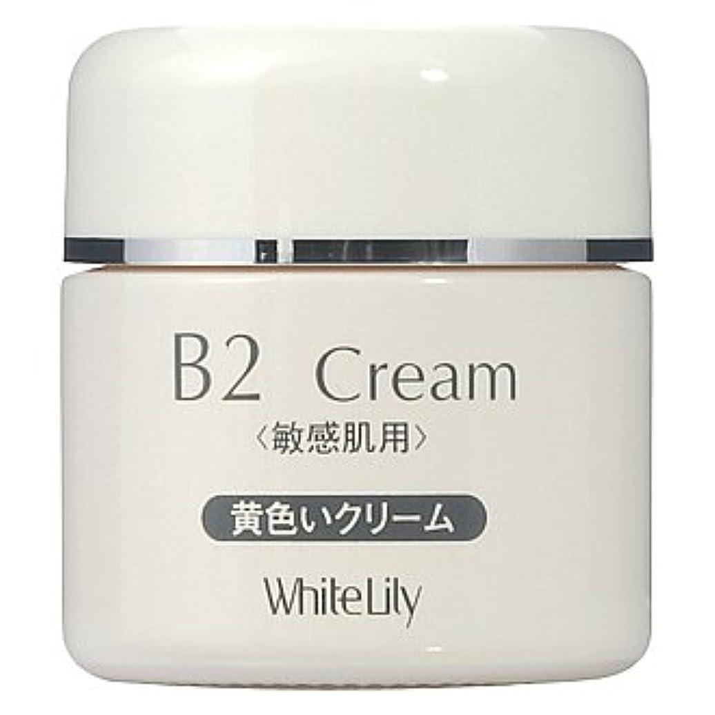 形成必要とするリスキーなホワイトリリー B2クリーム ボトル40g クリーム