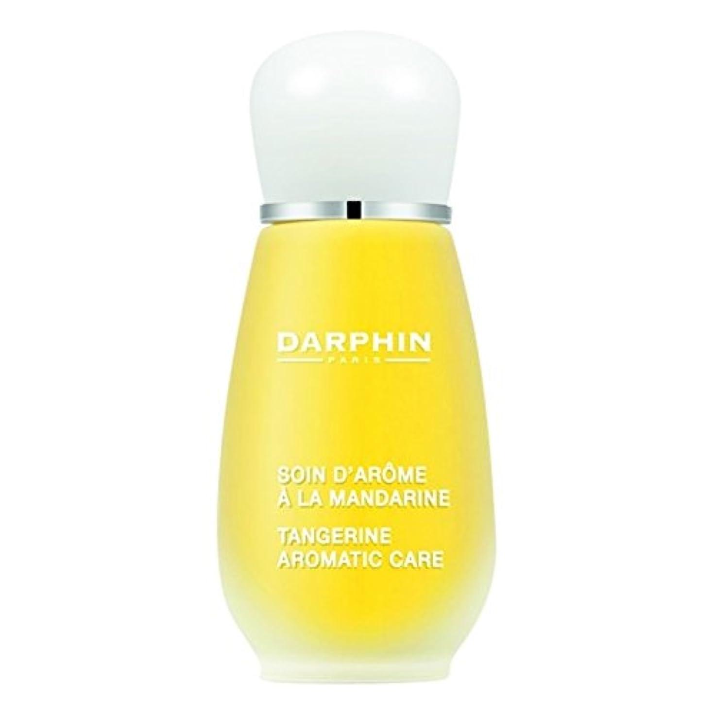 ギャングオーチャード皮肉ダルファンタンジェリン芳香ケア15ミリリットル (Darphin) (x2) - Darphin Tangerine Aromatic Care 15ml (Pack of 2) [並行輸入品]
