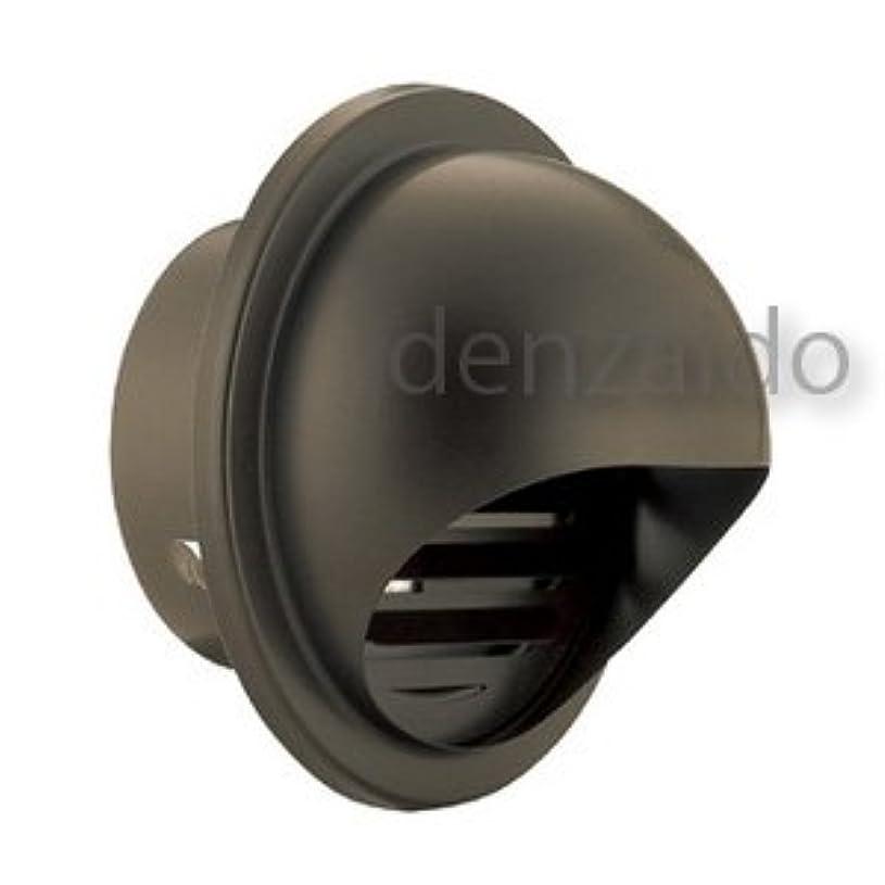 テレビギャングスターヘルメットバクマ工業 丸型フード付換気口 開口部:大 防火ダンパー付 ステンレス製 ブラウン 150φ用 BD-150MVL-BR