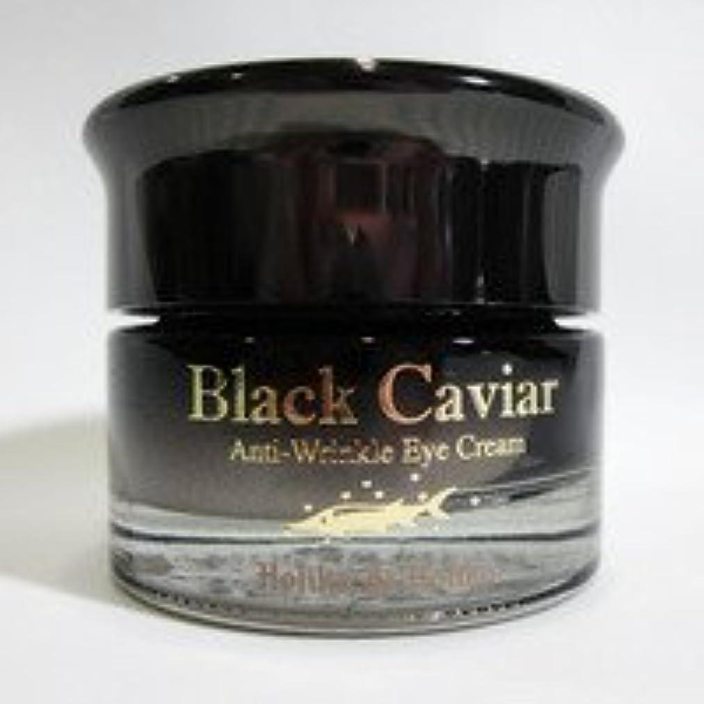鳴り響く等々デザートHolika Holika ホリカホリカ ブラックキャビア アンチリンクル クリーム Black Caviar Anti-Wrinkle Cream