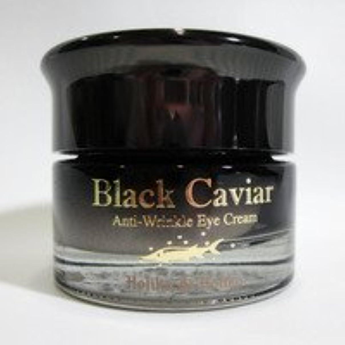 無駄だレインコート縮れたHolika Holika ホリカホリカ ブラックキャビア アンチリンクル クリーム Black Caviar Anti-Wrinkle Cream