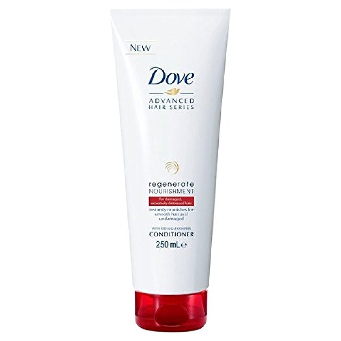 排気対応するセラーDove Advanced Hair Series Regenerate Nourishment Conditioner 250ml (Pack of 6) - 鳩高度な髪シリーズは、栄養コンディショナー250ミリリットルを再生成します x6 [並行輸入品]
