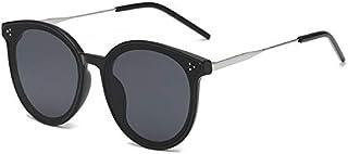 Sunglasses UV Protection High Quality Comfortable Sunglasses Fashion Sunglasses UV Protection (Color : A)