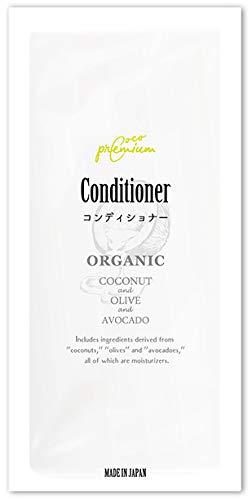 業務用リンスインシャンプー ココプレミアム 10ml 使い切りサイズ 700包入 ココナッツオイル オリーブオイル アボカドオイル