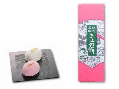 熱田で生まれた名古屋の銘菓 きよめ餅 紅白 2個〜30個 (5個入)