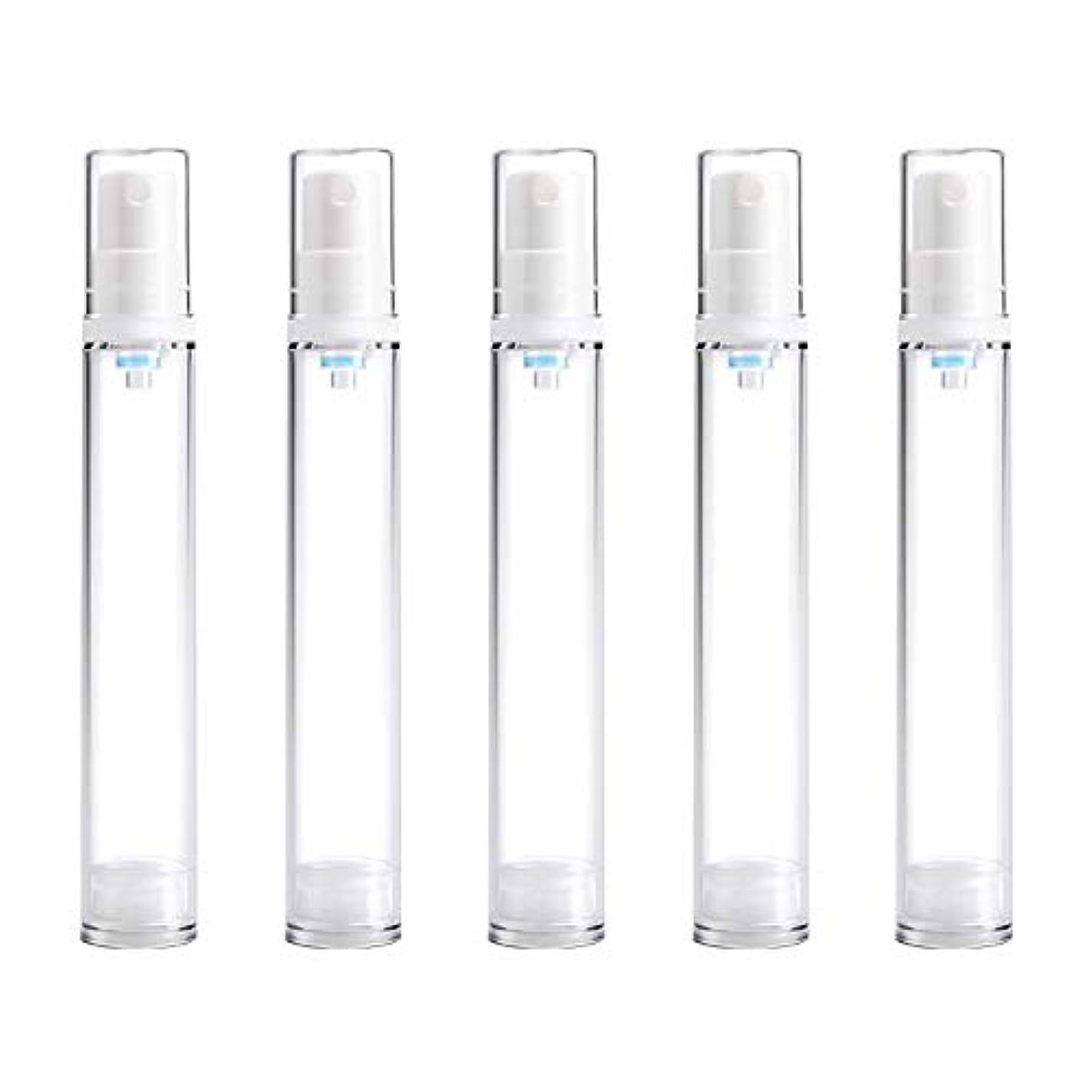 種無限大不器用CCT 旅行のスプレーボトル、5 PCSポータブルエアレス真空ポンプボトルファインミスト香水スプレーボトル、15ミリリットル