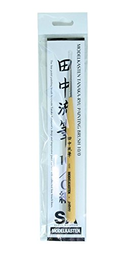 モデルカステン 田中流筆塗り用精密筆 田中流筆 10/0 模型用塗装工具 TB1