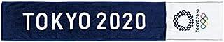 東京2020公式ライセンス商品 マフラータオル 東京2020 オリンピック エンブレム 1905029400