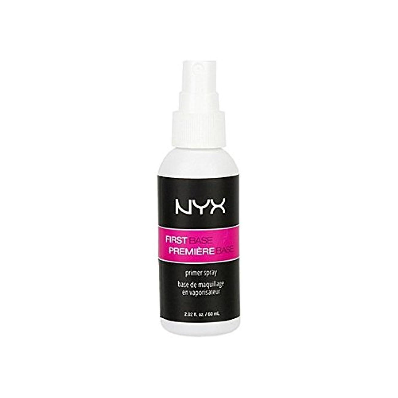 シュートピルファーチラチラするNyx Cosmetics First Base Primer Spray (Pack of 6) - 化粧品第一塩基プライマースプレー x6 [並行輸入品]