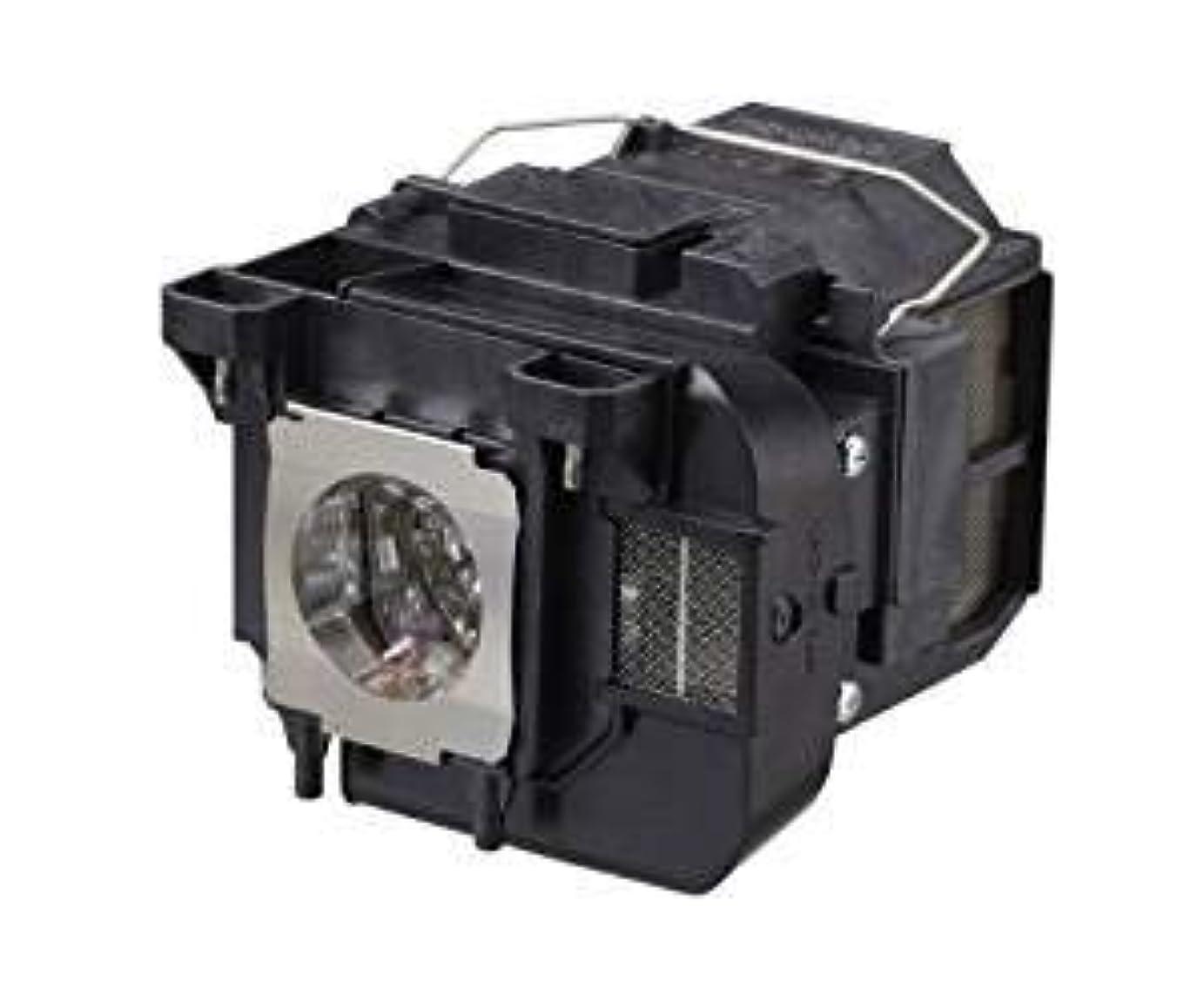 タオルキャビン透けるRich Lighting プロジェクター ランプ ELPLP77 エプソン EB-4650 EB-4750W EB-4950WU 交換用【180日保証】