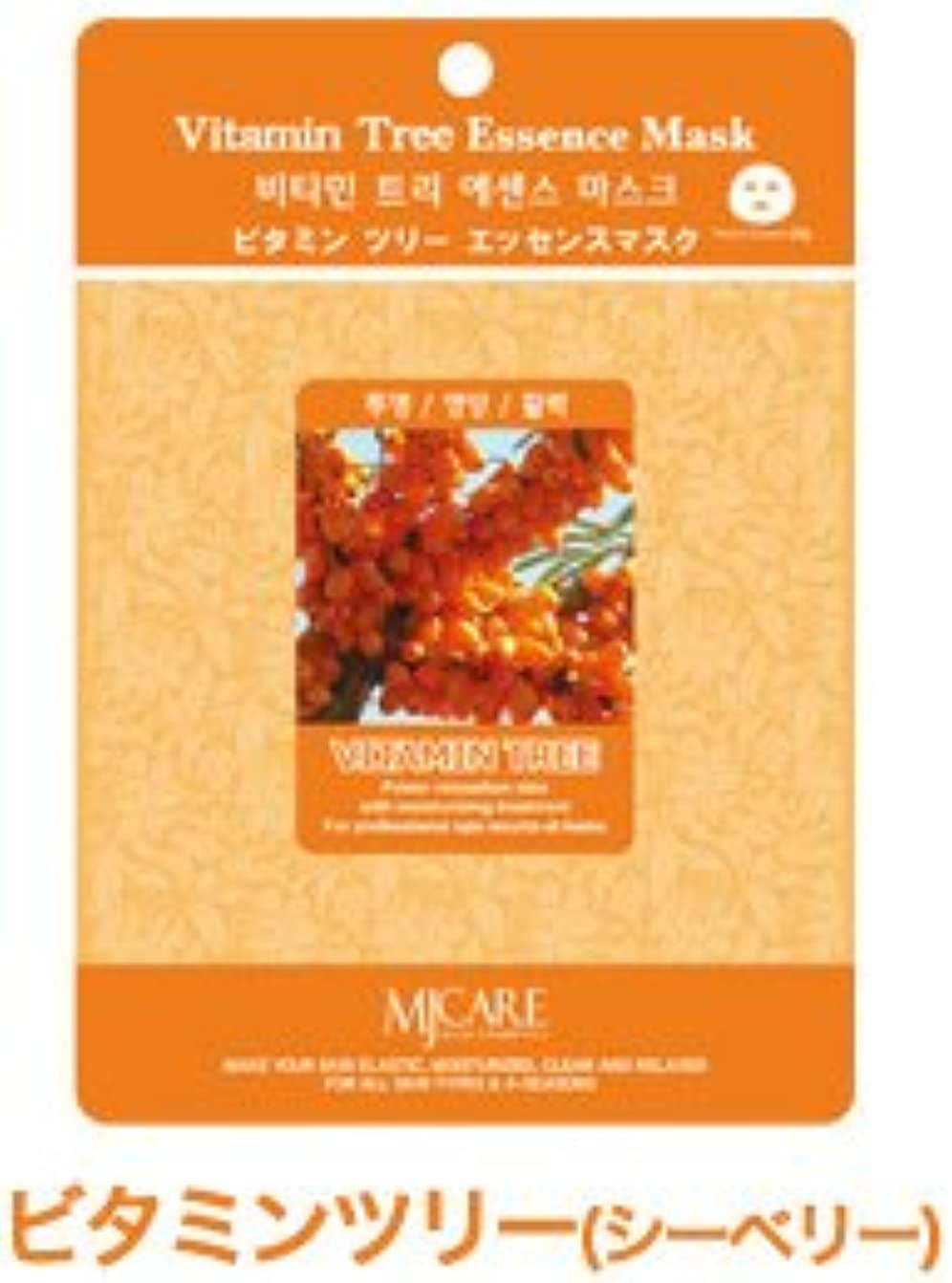 植木アンソロジーあらゆる種類のフェイスパック ビタミン ツリー 韓国コスメ MIJIN(ミジン)コスメ 口コミ ランキングNo1 おすすめ エッセンス シートマスク 100枚