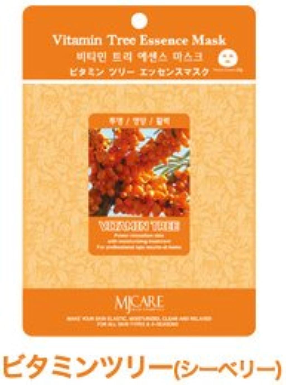 とにかく望みハックフェイスパック ビタミン ツリー 韓国コスメ MIJIN(ミジン)コスメ 口コミ ランキングNo1 おすすめ エッセンス シートマスク 100枚