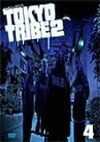 TOKYO TRIBE2 VOL.4<初回限定生産版>[DVD]