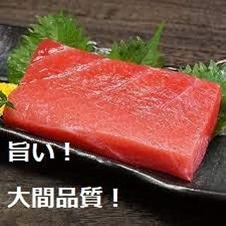 祝令和/本マグロ/柵200g以上/お寿司/お刺身/一本釣り漁師直送