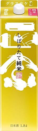 菊正宗 しぼりたて純米キンパック [ 日本酒 兵庫県 1800ml ]