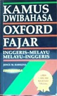 Kamus Dwibahasa Melayu/Inggeris English/Malay Dictionary