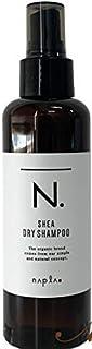 ナプラ N.エヌドット SHEA ドライシャンプー150ml 美容院・サロン専売品【napla】