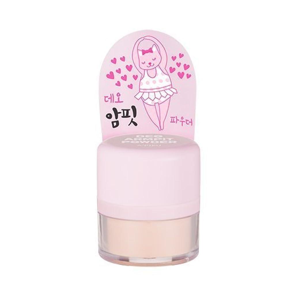 セマフォ圧倒的子猫A'PIEU Deo Armpit Powder (Deodorant Powder) 6g by APIEU