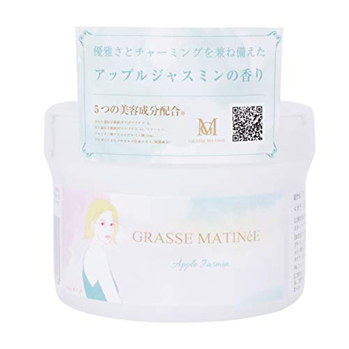 食べる申請中変えるグラスマティネ フレグランス ボディスクラブ アップルジャスミンの香り シュガータイプ