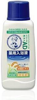 (ロート)メンソレータム AD薬用入浴剤 森林の香り720ml(医薬部外品)