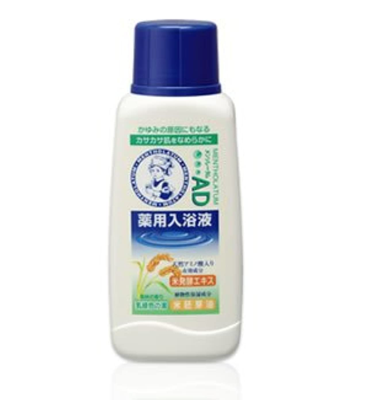 お互いあたたかい後ろに(ロート)メンソレータム AD薬用入浴剤 森林の香り720ml(医薬部外品)(お買い得3本セット)