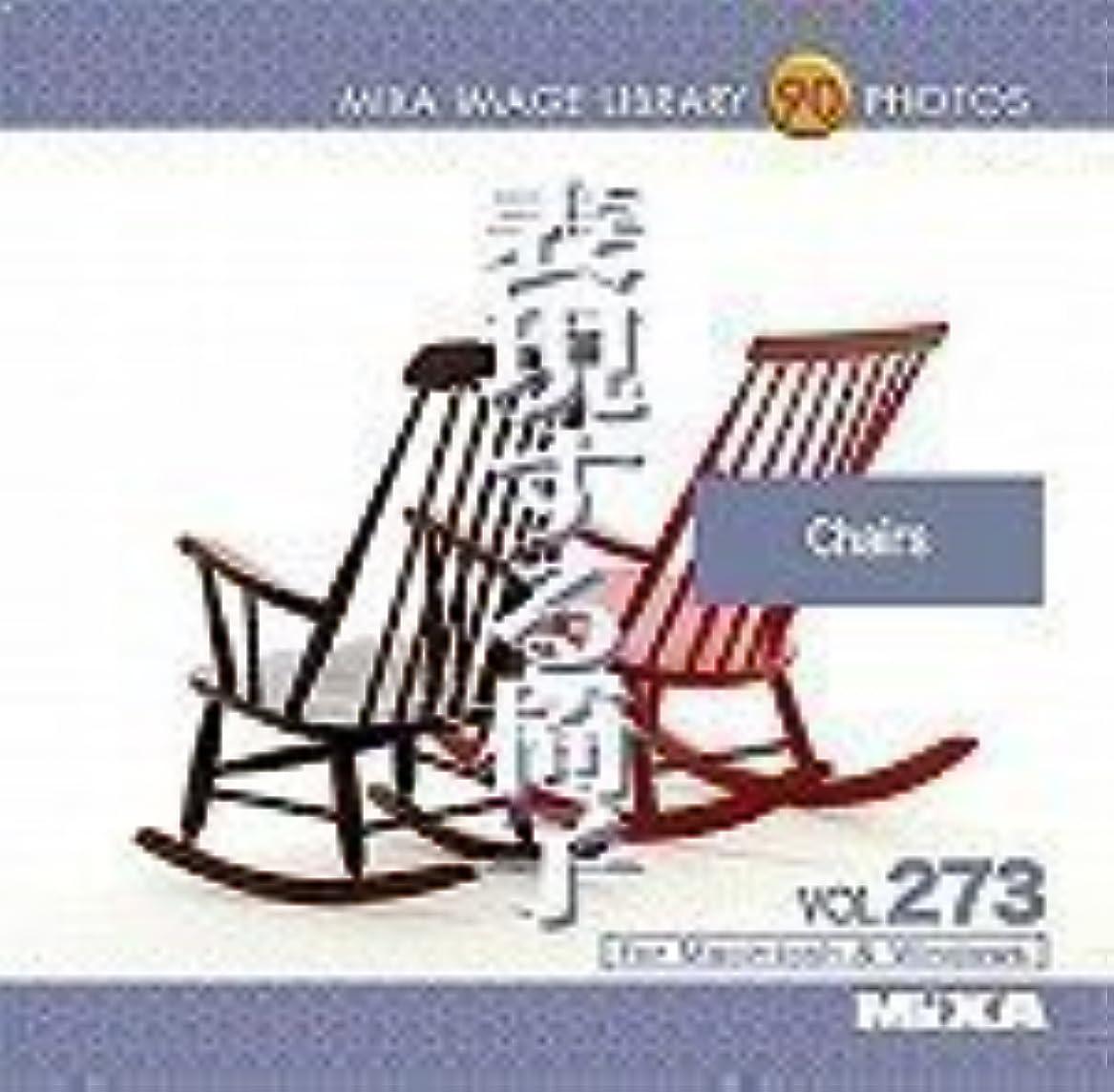蓄積する薄めるコットンMIXA IMAGE LIBRARY Vol.273 表現する椅子