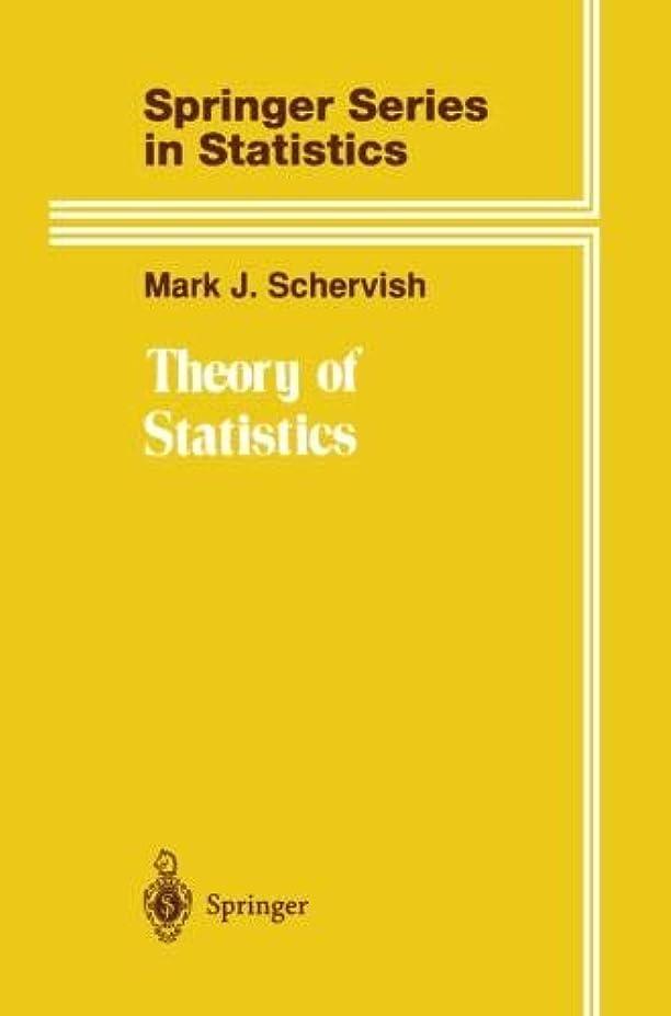 再撮りに応じて寸前Theory of Statistics (Springer Series in Statistics)