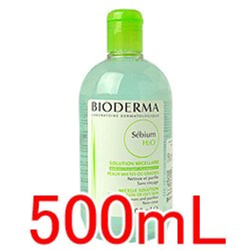 テレマコス講義フェザービオデルマ BIODERMA セビウム H2O (エイチ ツーオー) D 500mL 【並行輸入品】