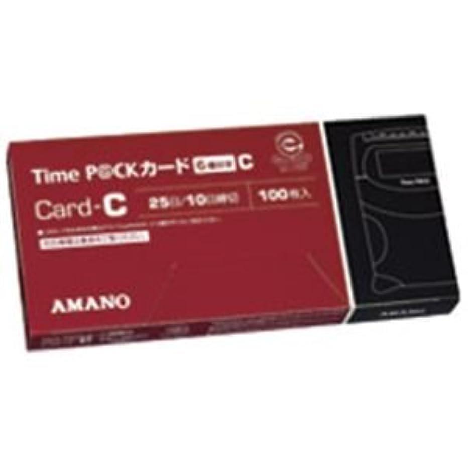 深く可決隠す(業務用2セット)アマノ タイムパックカード(6欄印字)C