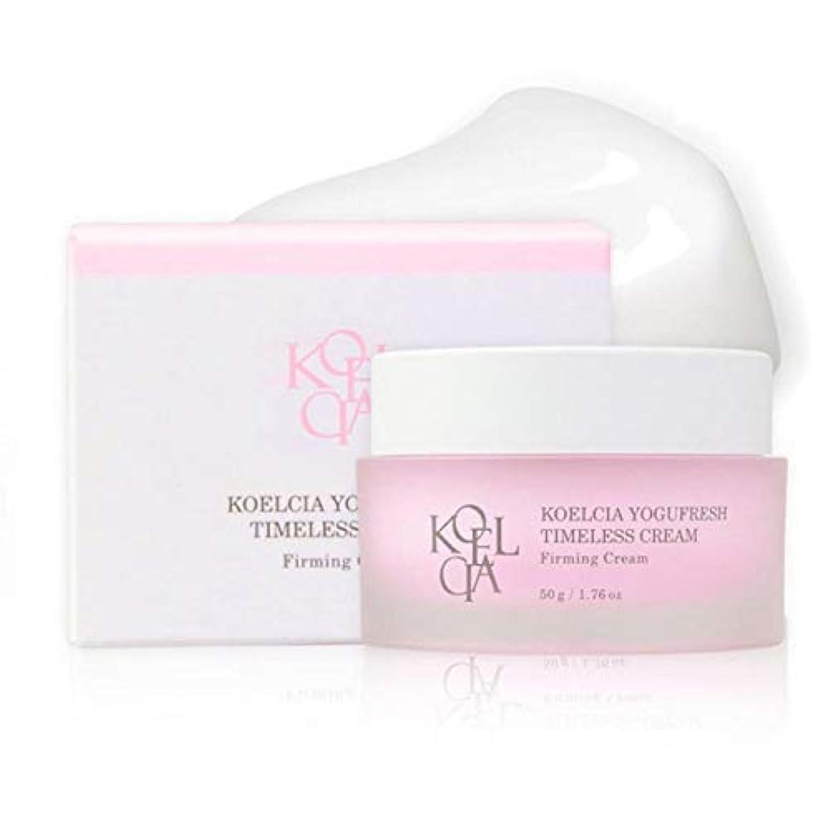 言い直す合図添付[KOELCIA] YOGUFRESH TIMELESS CREAM 50g/Most Hot K-Beauty Firming/Wrinkle Care Cream/Korea Cosmetics [並行輸入品]
