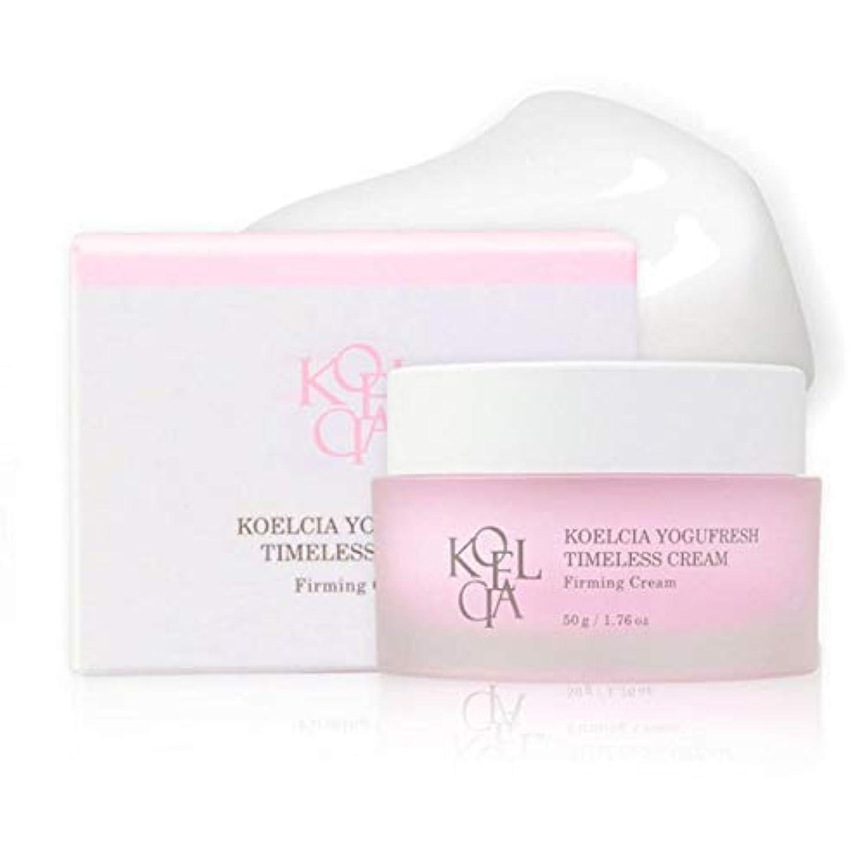 揮発性おとなしい安定した[KOELCIA] YOGUFRESH TIMELESS CREAM 50g/Most Hot K-Beauty Firming/Wrinkle Care Cream/Korea Cosmetics [並行輸入品]