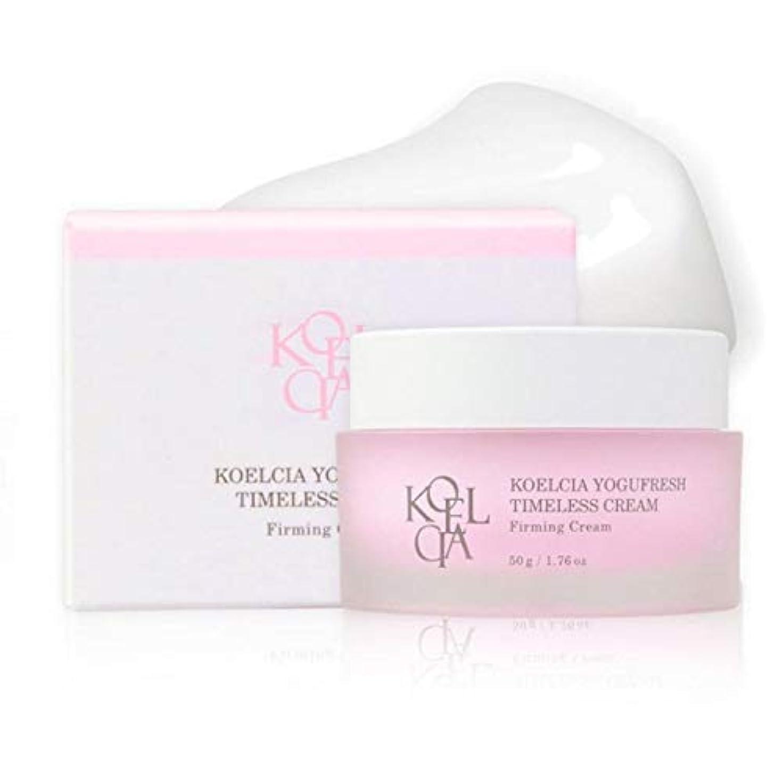 噴出するゼロレール[KOELCIA] YOGUFRESH TIMELESS CREAM 50g/Most Hot K-Beauty Firming/Wrinkle Care Cream/Korea Cosmetics [並行輸入品]