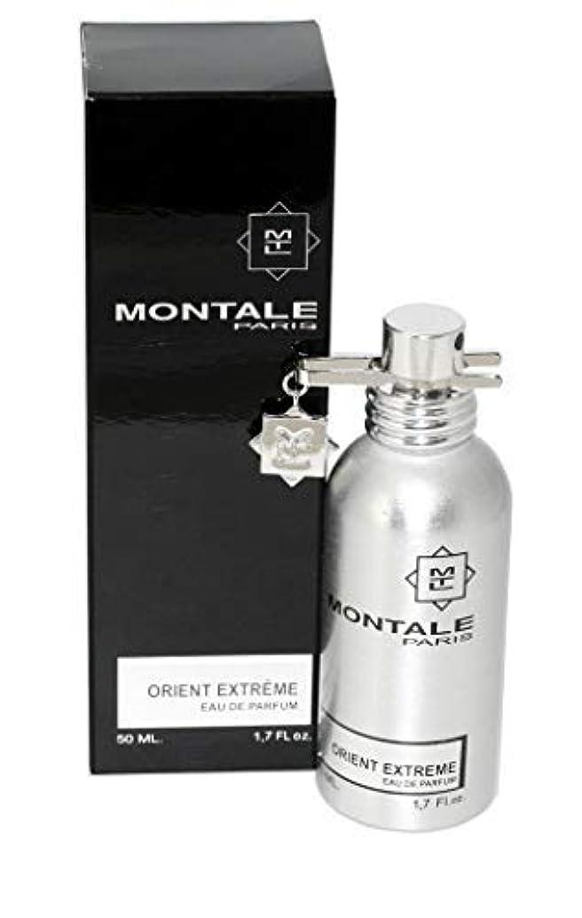 他の日ゲート電球MONTALE ORIENT EXTRêME Eau de Perfume 50ml Made in France 100% 本物モンターレ オリエント フレデリック ジラール オードトワレ香水 50 ml フランス製 +2サンプル無料! + 30 mlスキンケア無料!