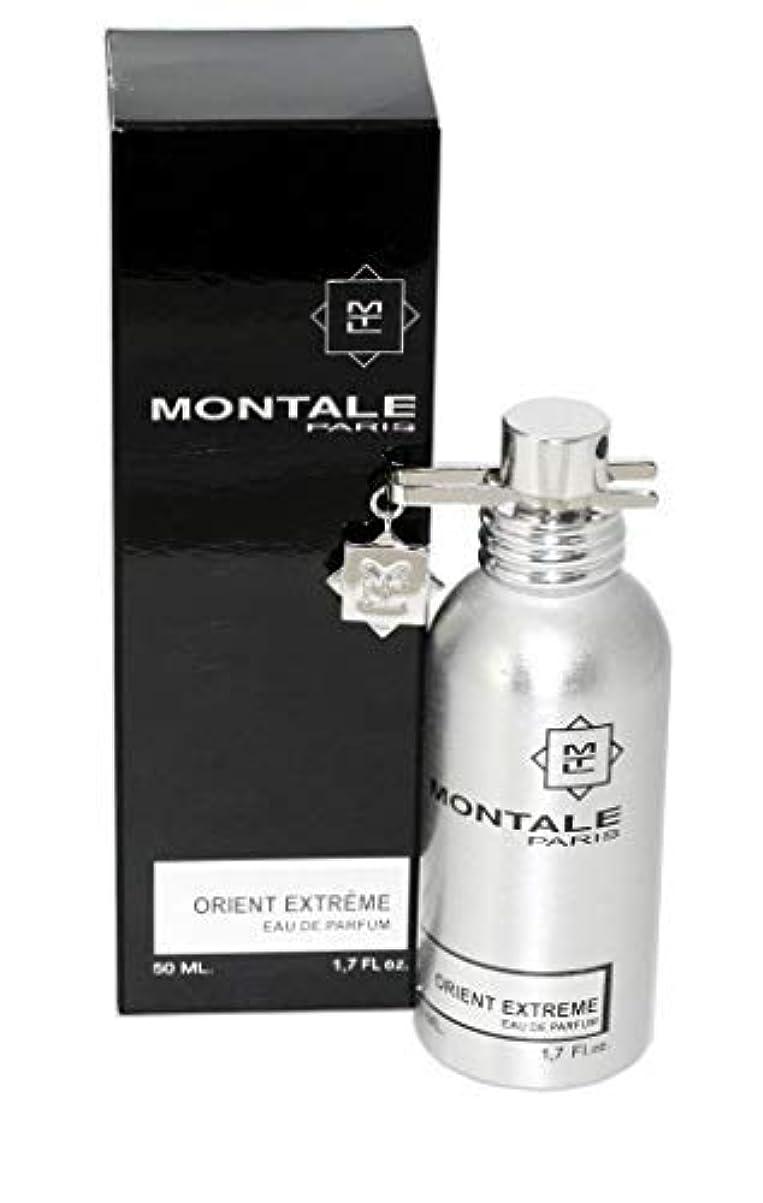 工業用通り抜ける岩MONTALE ORIENT EXTRêME Eau de Perfume 50ml Made in France 100% 本物モンターレ オリエント フレデリック ジラール オードトワレ香水 50 ml フランス製 +2サンプル無料! + 30 mlスキンケア無料!