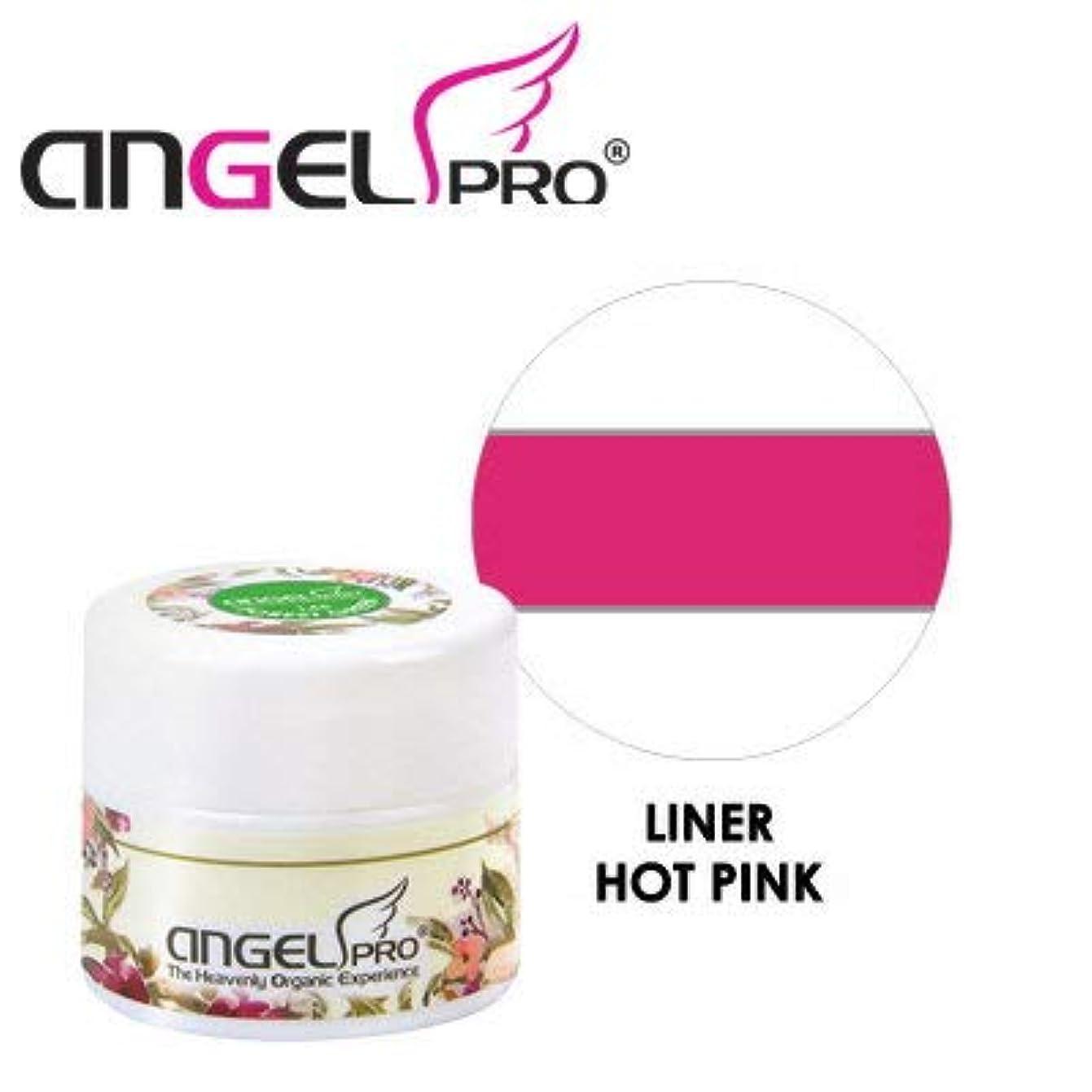 軽食気候白鳥ANGEL PRO ポットジェリー LINER HOT PINK 4g