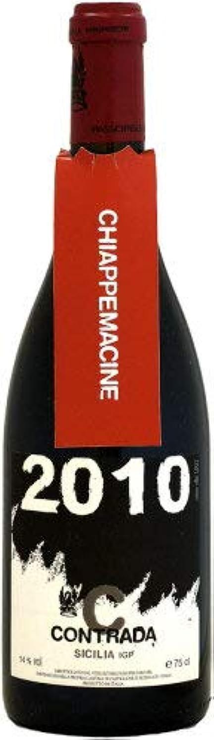 バランス迅速アンプパッソピッシャーロ キアッペマチーネ [2010]750ml
