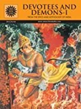 Devotees And Demons Volume 1 From The Epics and Mythology of India (Amar Chitra Katha)