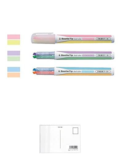 コクヨ 2色蛍光マーカー ビートルティップ・デュアルソフト PM-L313【Y/P・G/V・YR/B 3種セット】+ 画材屋ドットコム ポストカードA