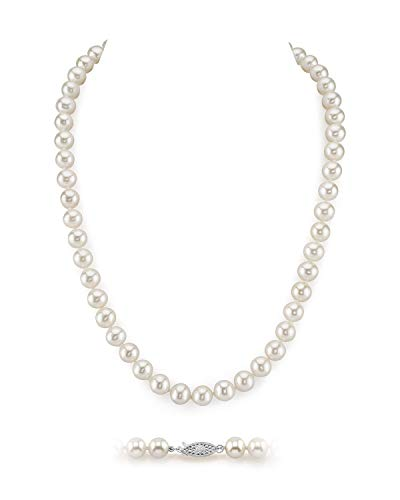 THE PEARL SOURCE 8-9mm AAA Quality Round White Freshwater Cultured Pearl Necklace for Women in 18' Princess Length