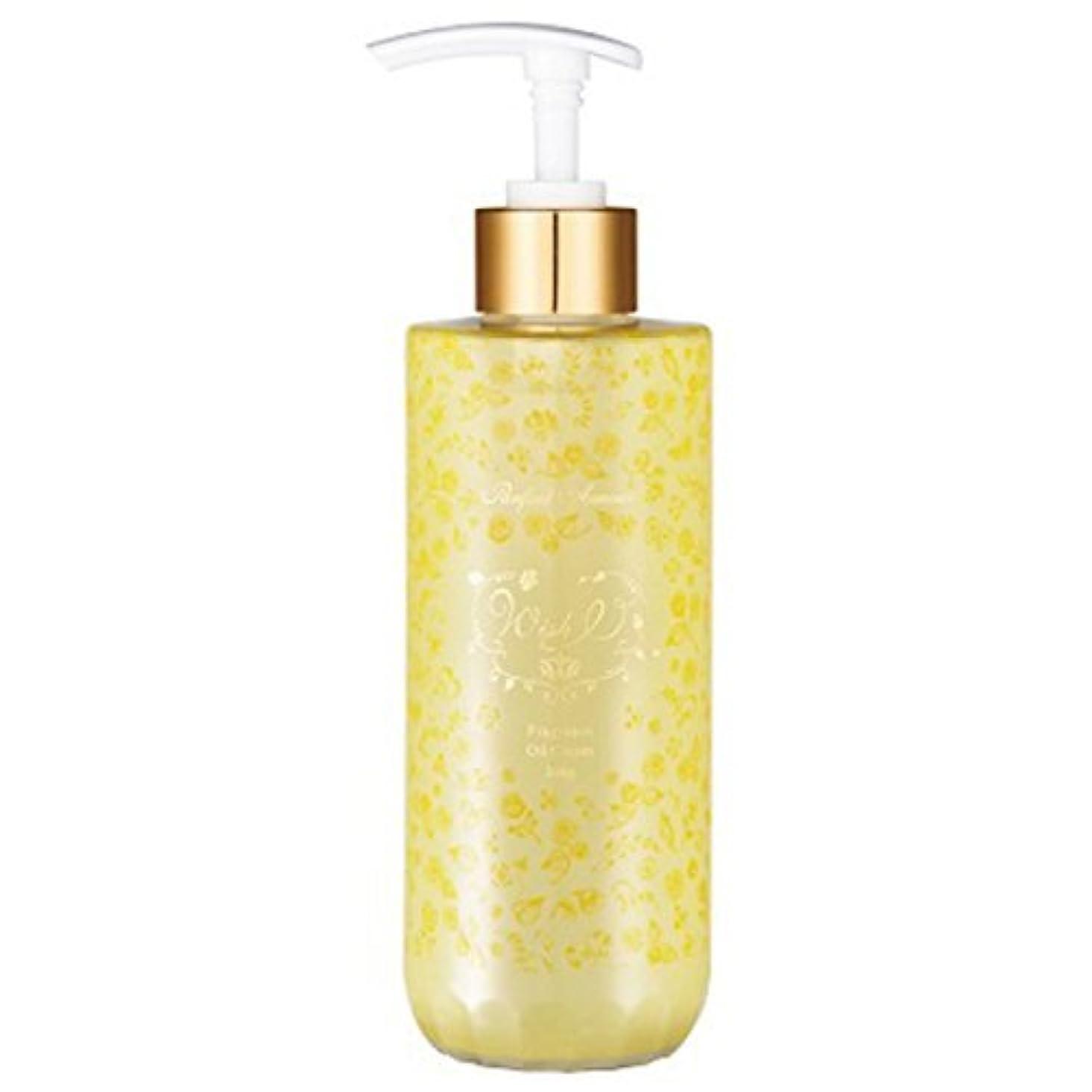 湿度アストロラーベ虹パルフェタムール ウィッシュアイ フレグランスオイルクリーム 愛しさあふれるダマスクローズの香り 300g