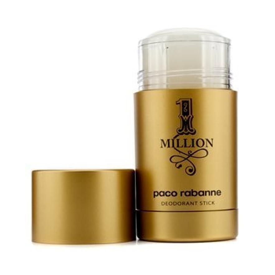 木製おもしろいキャプチャーOne Million Deodorant Stick - One Million - 75ml/2.2oz by StrawberryNet [並行輸入品]