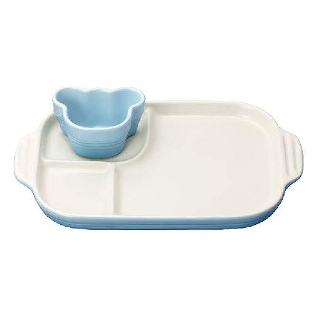 スナック適度に露ル?クルーゼ 子ども用食器セット パステルブルー 17.5x27.5x6cm 2個入