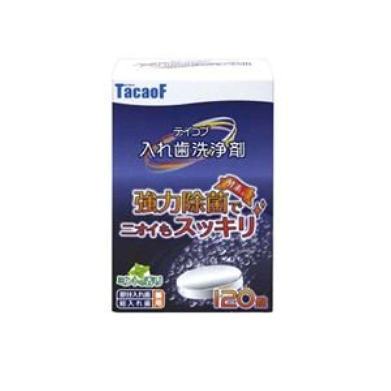 二層ビデオ抑圧(まとめ)幸和製作所 口腔ケア テイコブ入れ歯洗浄剤 KC01【×5セット】