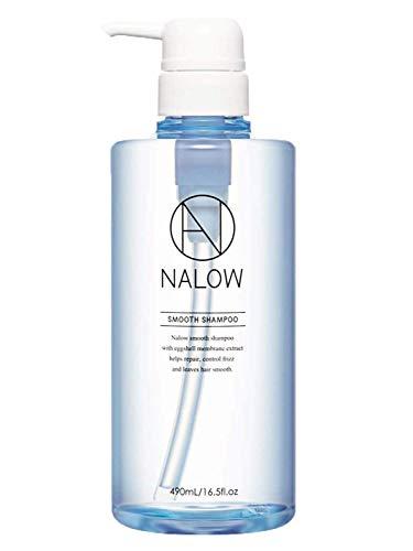 Narrow Smooth Shampoo 490ml Non-Silicon Moisturizing Amino Acid Hyaluronic Acid Salon Quality