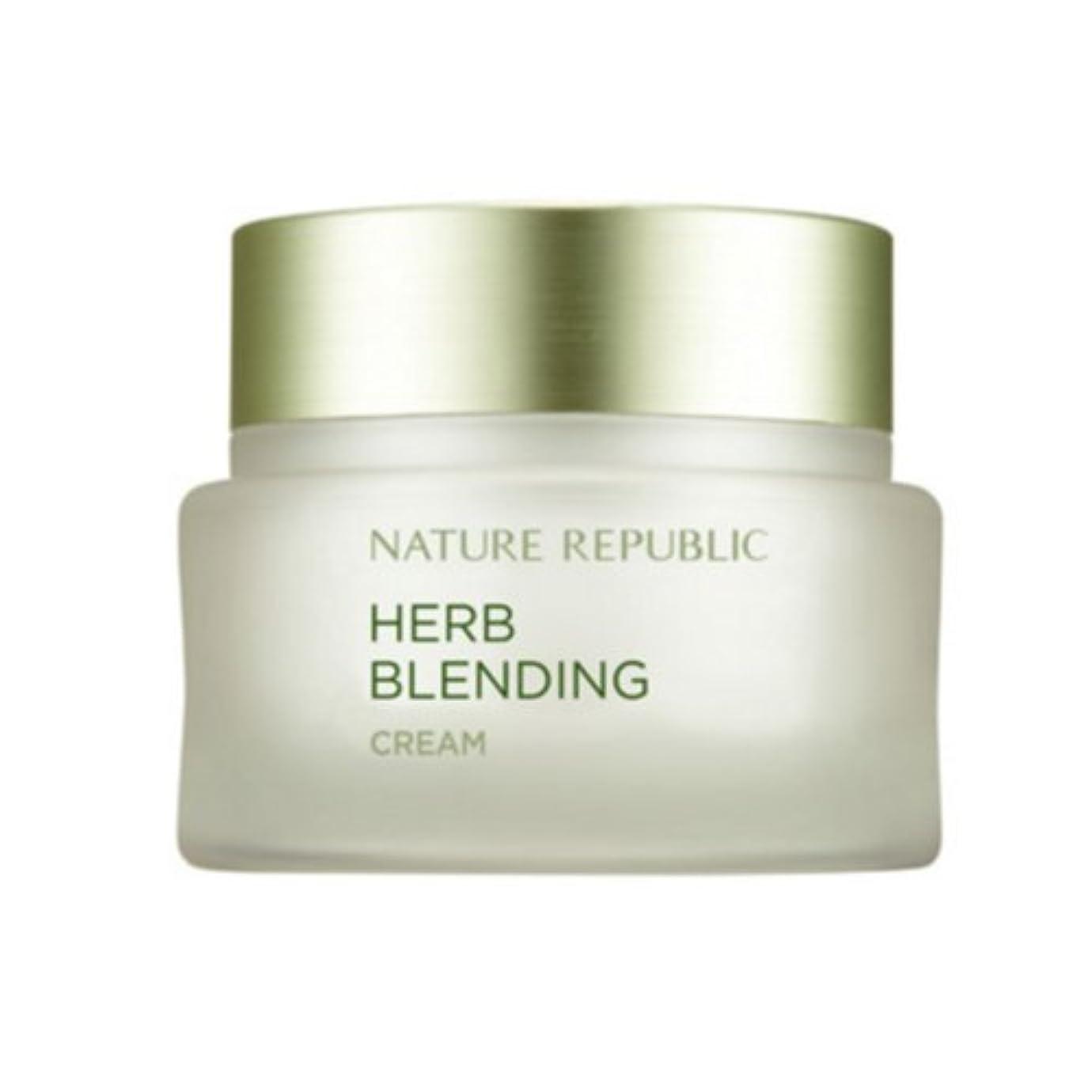 ガスワーカー内部[ネイチャーリパブリック] Nature republicハブブレンディングクリーム海外直送品(Herb Blending Cream) [並行輸入品]